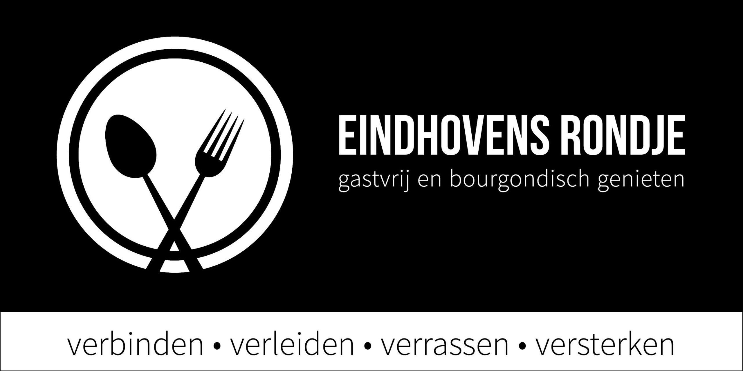 Eindhovens_Rondje_vrienden